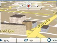 GPS 3D Buildings