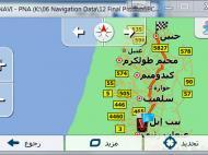 From Ramallah To Jenin